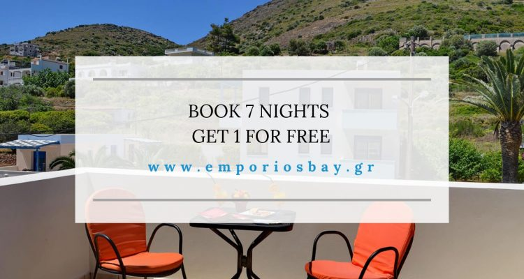 Book 7 nights and Get 1 for Free Booking Offer EmporiosBay Hotel Studios Apartments Pool Breakfast Emporios Chios
