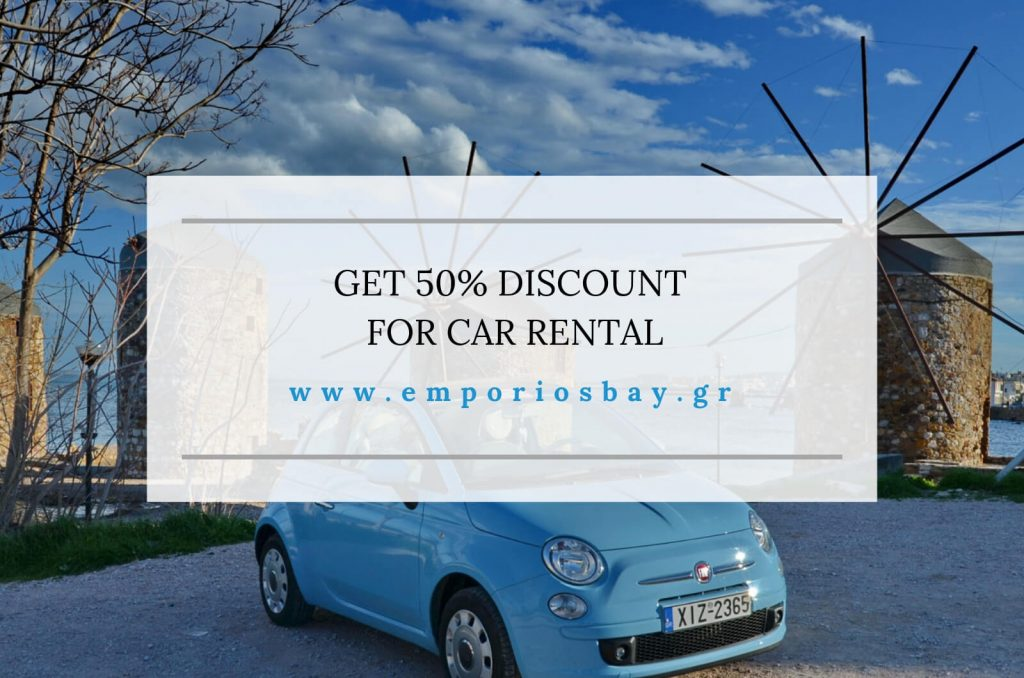 50% Car Rental Discount for Booking in Emporios Bay Hotel Studios Apartments Pool Breakfast Emporios Chios
