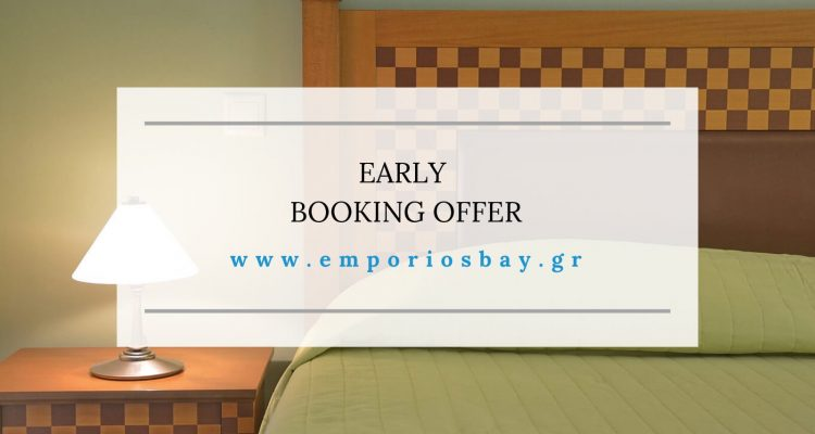 Early Booking Offer EmporiosBay Hotel Studios Apartments Pool Breakfast Emporios Chios